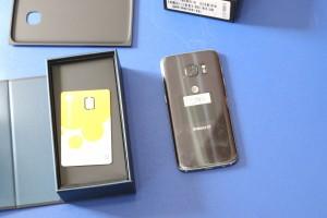 Galaxy-S7-Box Content